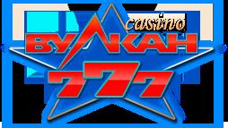 Клуб Вулкан 777 играть бесплатно в игровые автоматы