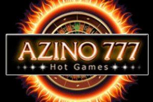 доступ azino777