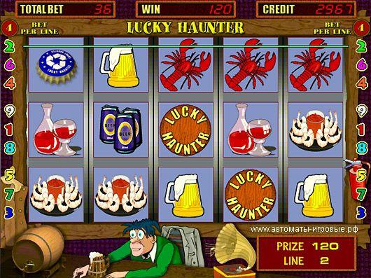 Ігрові автомати онлайн крейзі фрукт
