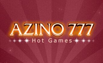 мобильное казино Азино 777