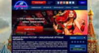 Вход на сайт Вулкан Россия