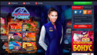 Слоты онлайн-казино Вулкан Россия